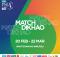 2021 Pakistan Super League [Preview]